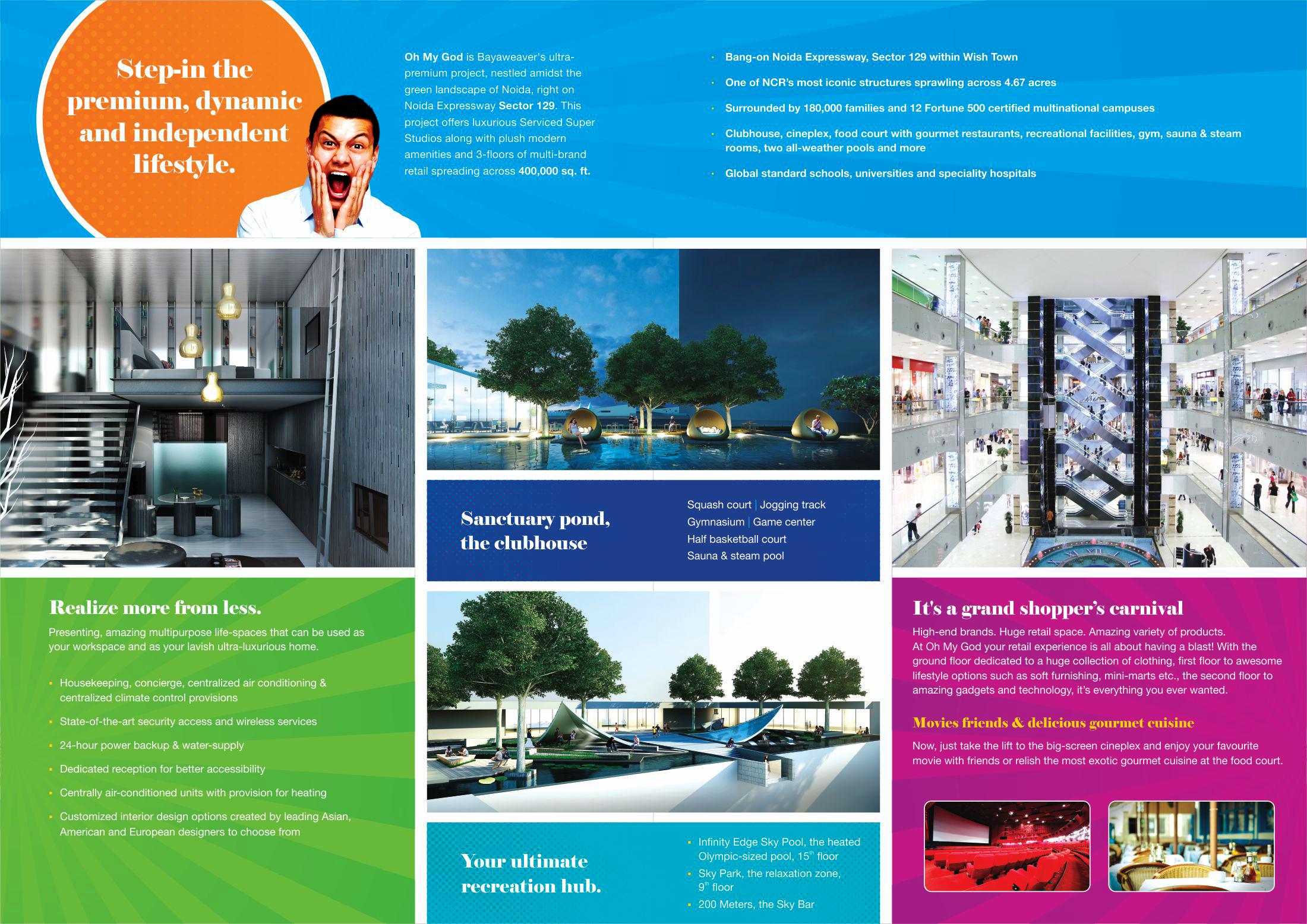 OMG Brochure 1